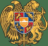 Герб государство Армения