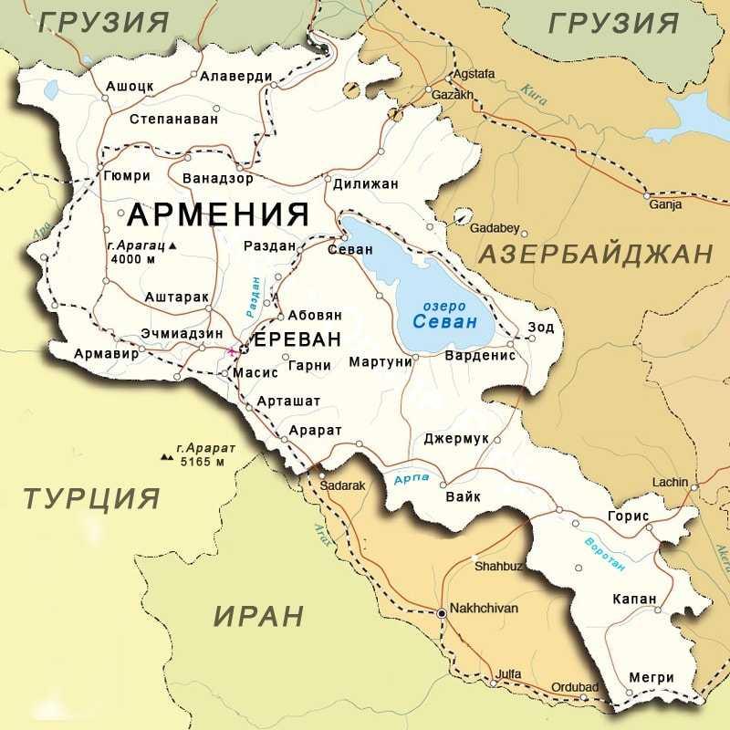 Карта страны Армении.