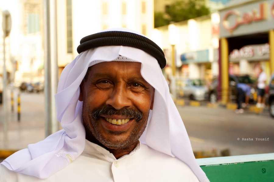 Бахрейн люди