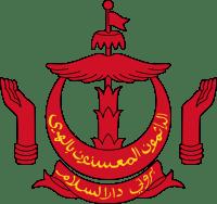 Бруней-Даруссалам герб