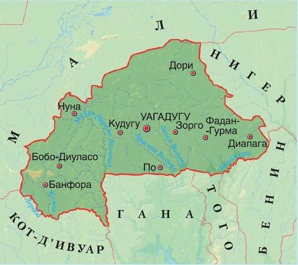 Буркина-Фасо на карте