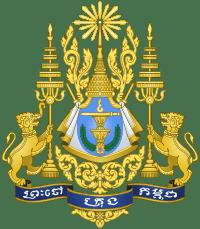 Герб государства Камбоджа