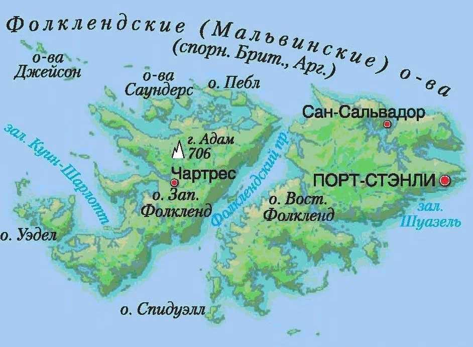 Карта Фолклендских островов