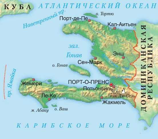 Карта Гаити