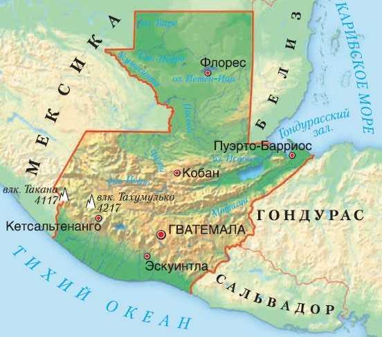 Карта Гватемалы