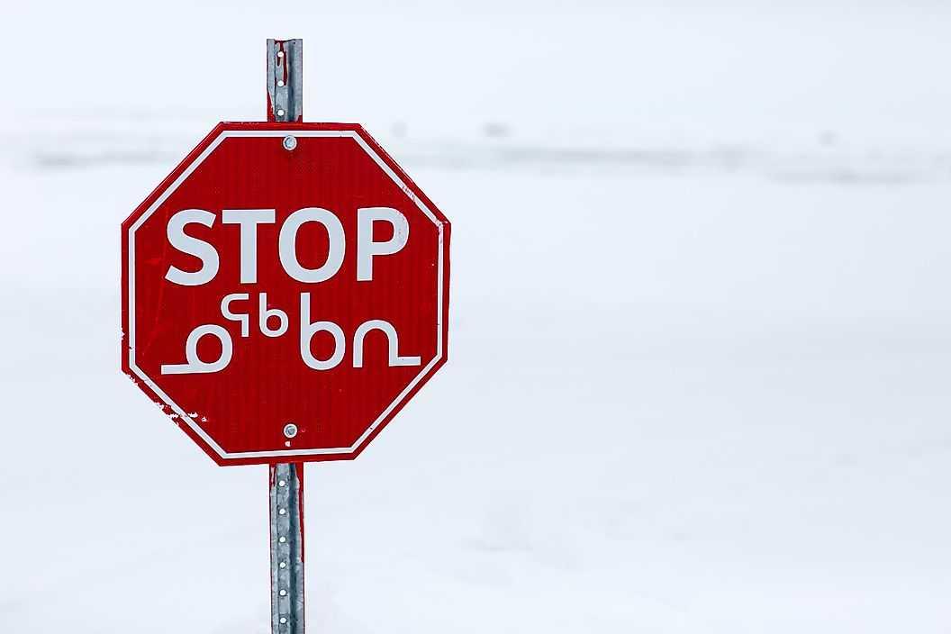 Языки Инуитов