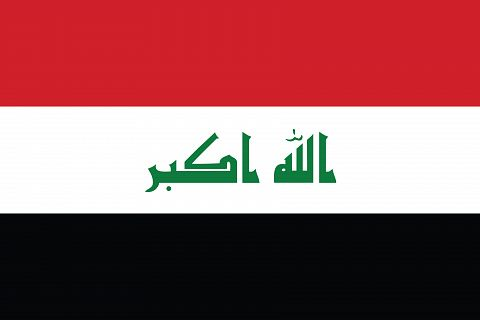 Ирак флаг