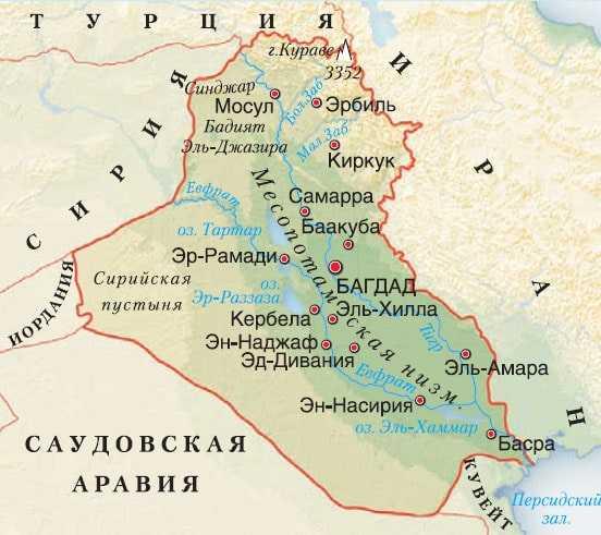 Ирак карта