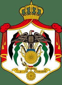 Иордания герб