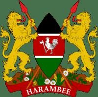 Кения герб
