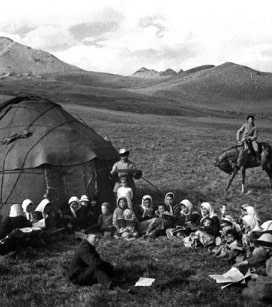 Киргизия история