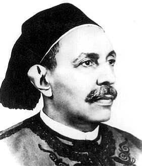 Король Ливии Идрис