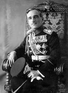 Хорватский король Александр