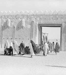 Кувейт история