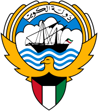 Кувейт герб