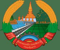 Лаос герб