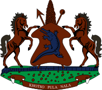 Лесото герб