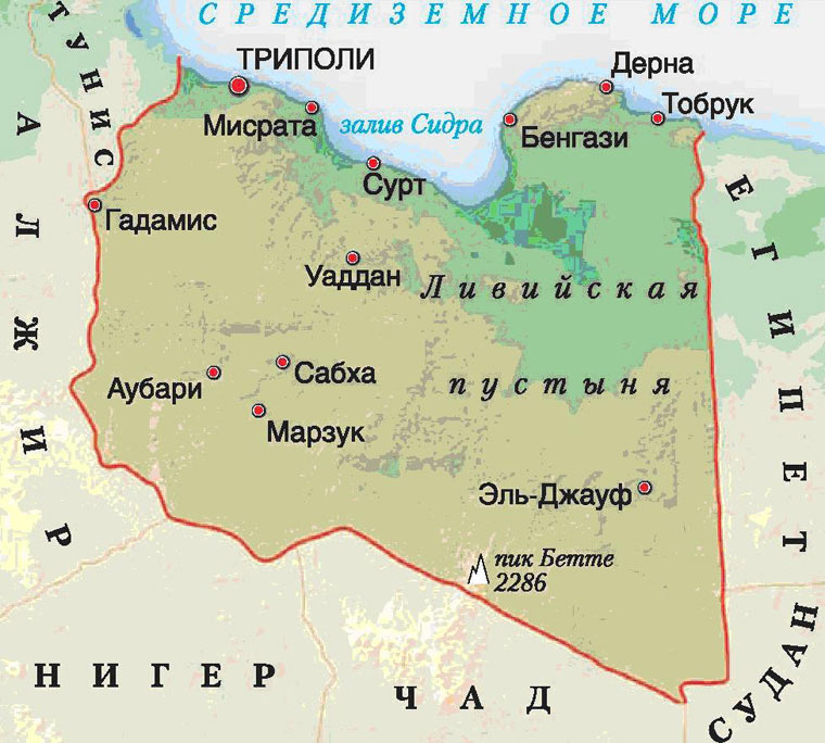 Ливия карта