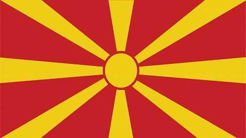 Северная Македония флаг