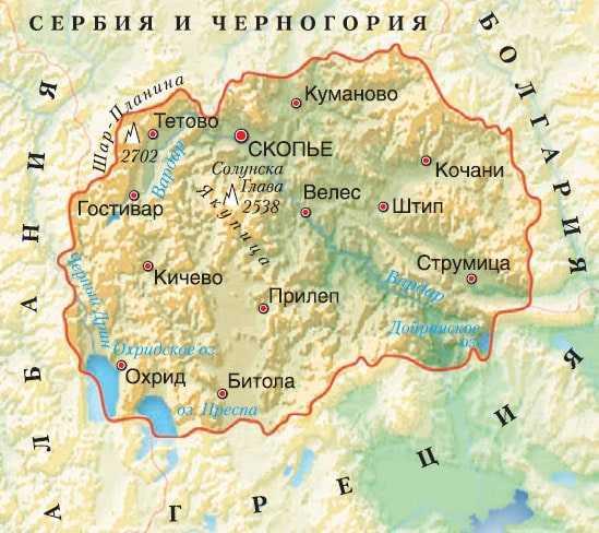 Северная Македония карта
