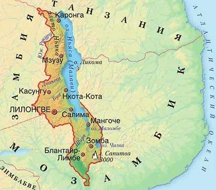 Малави карта