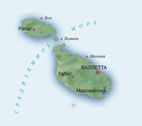 Мальта карта