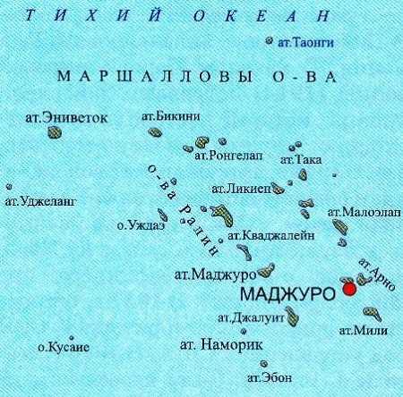 Маршалловы Острова карта