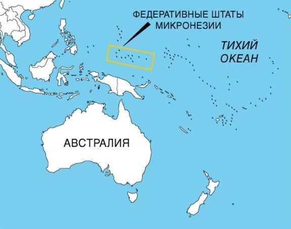 Микронезия карта