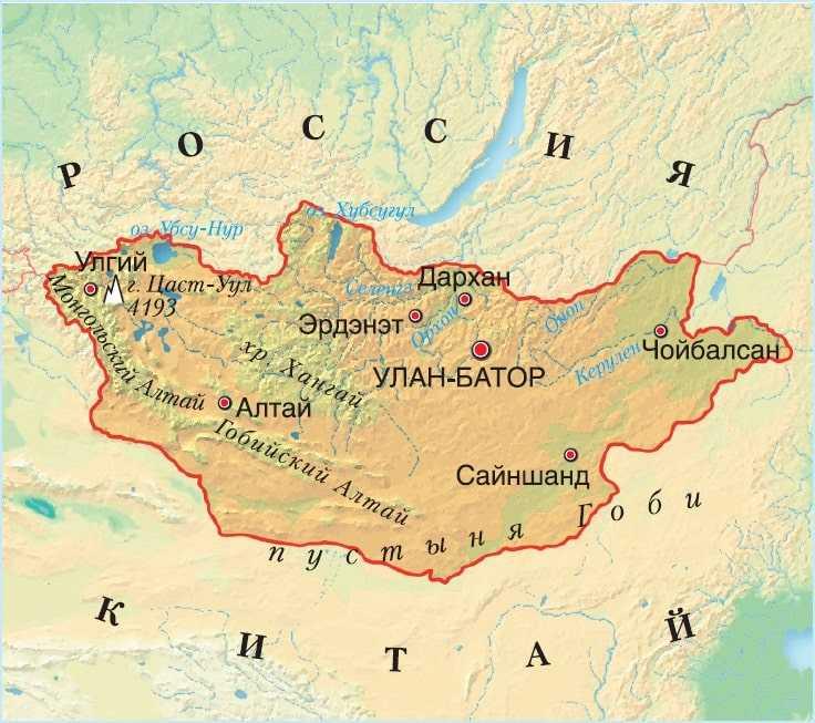 Монголия карта