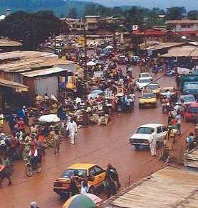 Яунде столица