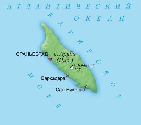 Карта государства Арубы.