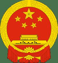 Китай герб