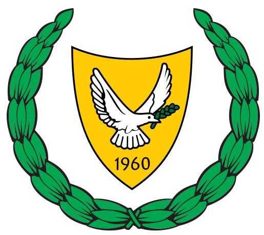 Государственный герб Кипра