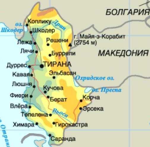 Карта Албании.