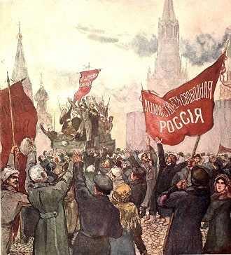 Революция в России 1917